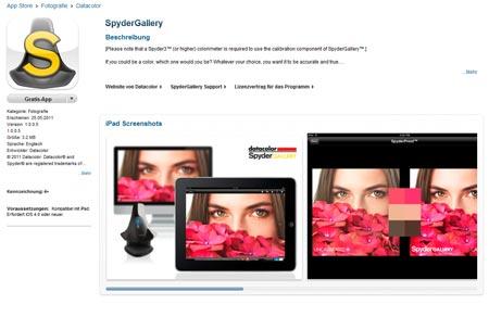 Spyder Gallery App
