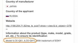photokina 2014 – kommt eine Sony QX-1?