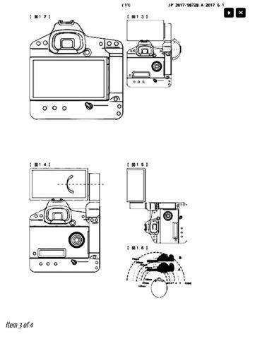 Canon Rückwandmonitore
