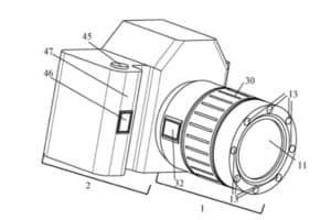 Canon Patent Fingerabdruck